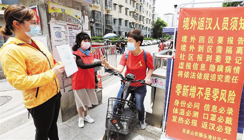 武汉市社区防控不松懈