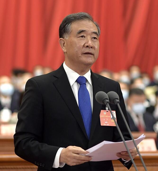 全国政协十三届三次会议举行闭幕会 汪洋发表讲话