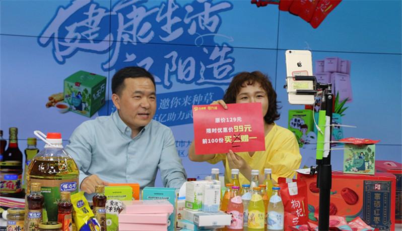 汉阳企业走进直播间 共奏健康生活汉阳造