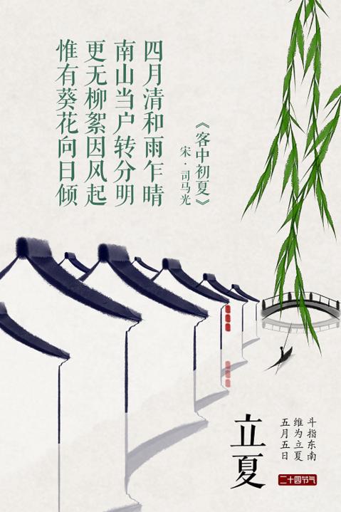 http://www.k2summit.cn/jiankangzhinan/2399259.html
