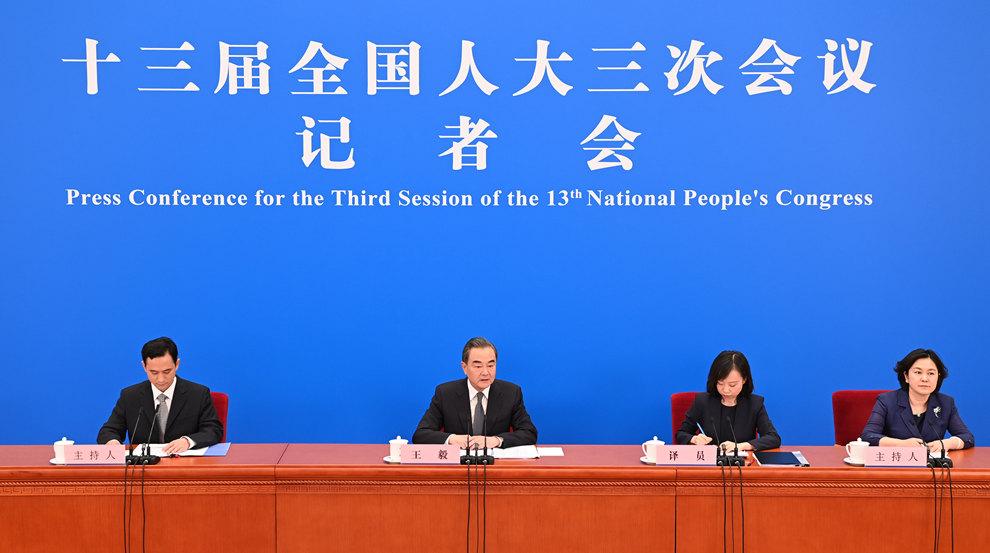 国务委员兼外交部长王毅回答中外记者提问