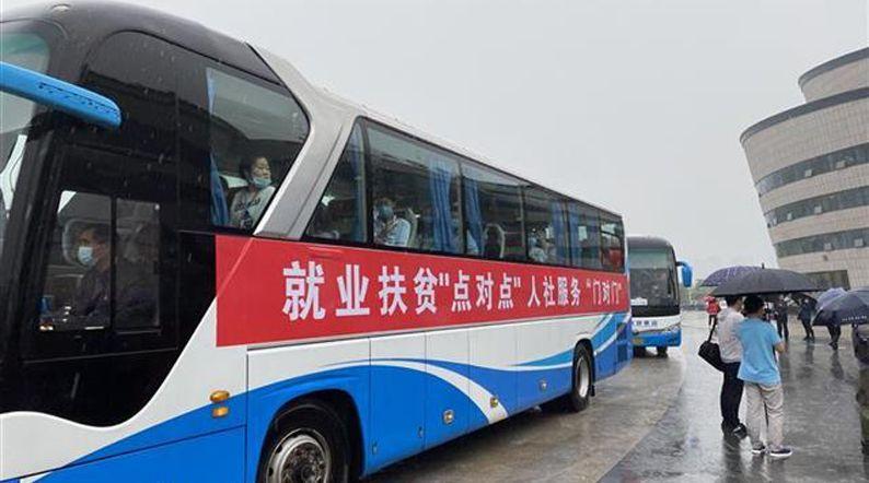 鲁鄂签订劳务协作帮扶协议,湖北首批240人赴鲁务工
