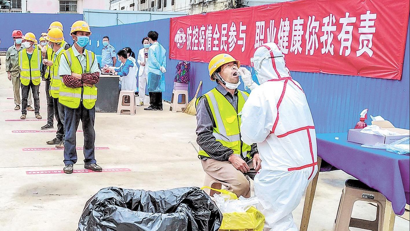 武汉:施工人员再检测不放松