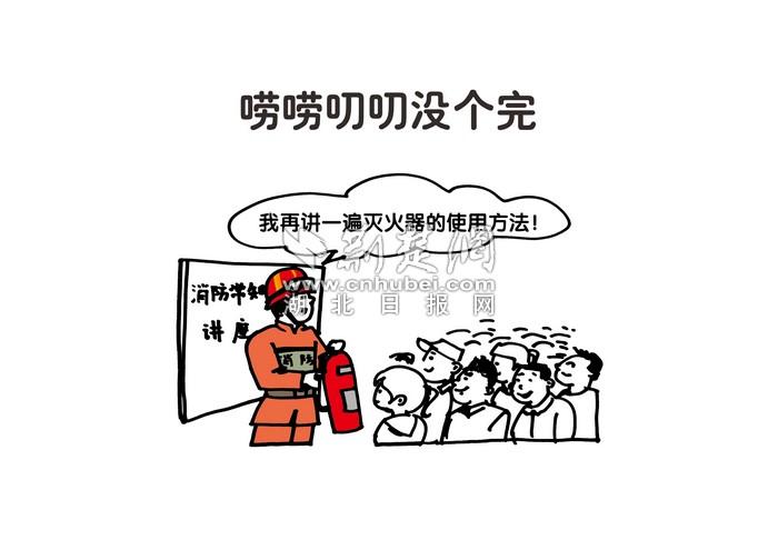 """消防员的爱情:当""""119""""撞上""""520"""""""
