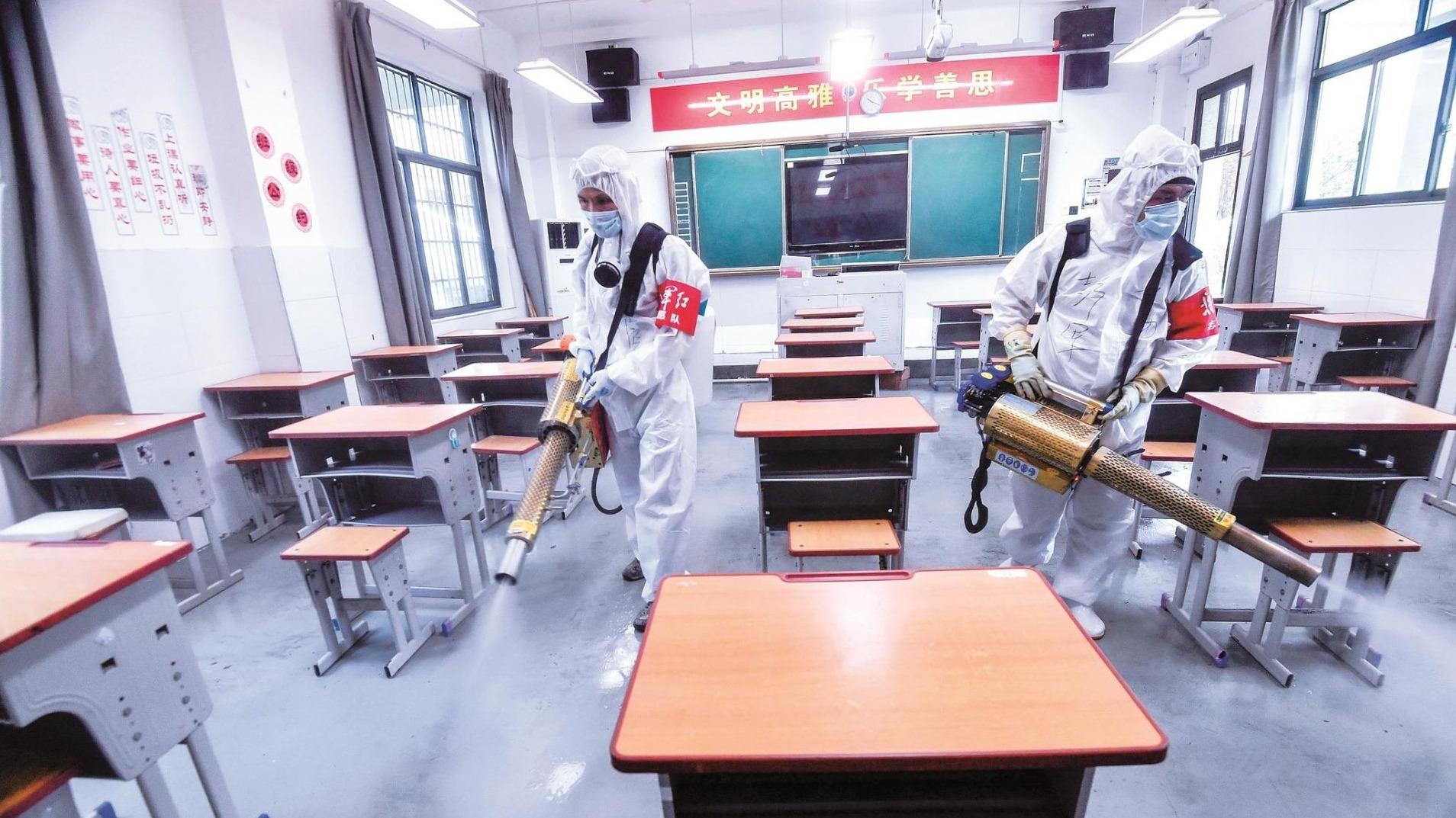 武汉高三年级5月6日统一开学 中小学复课后将缩短暑假时间
