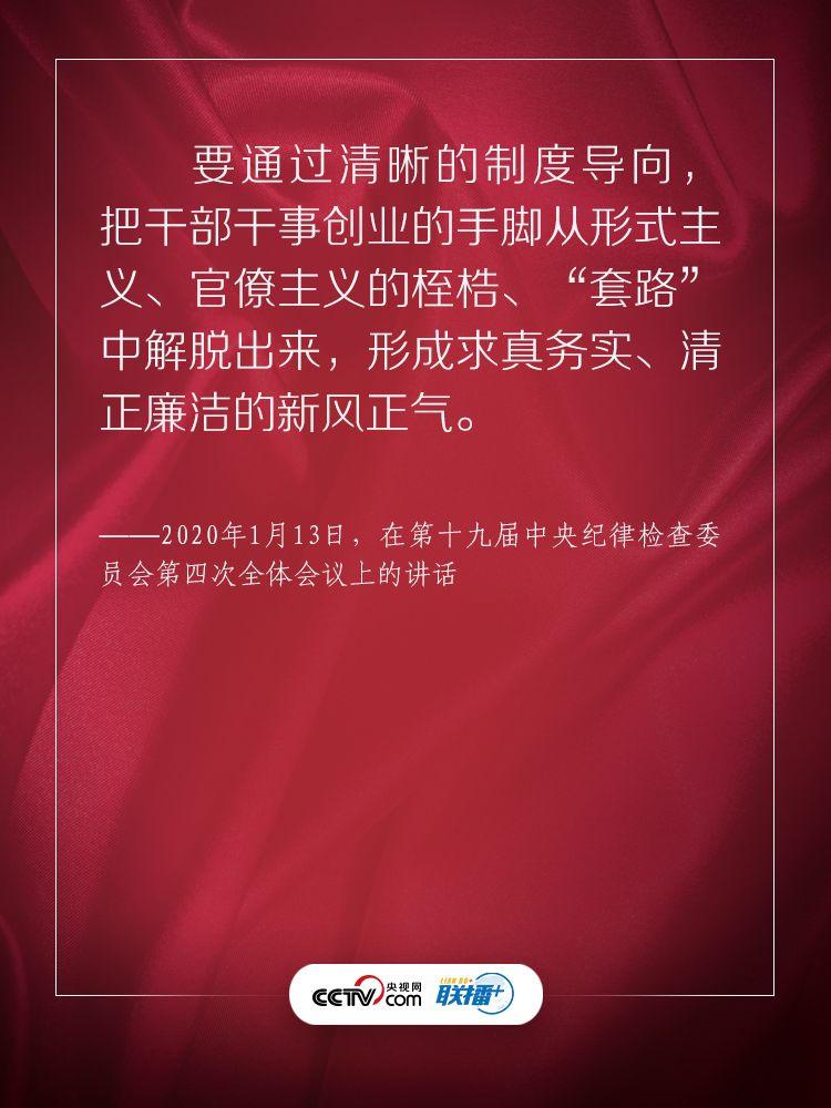 百花香棋牌注册