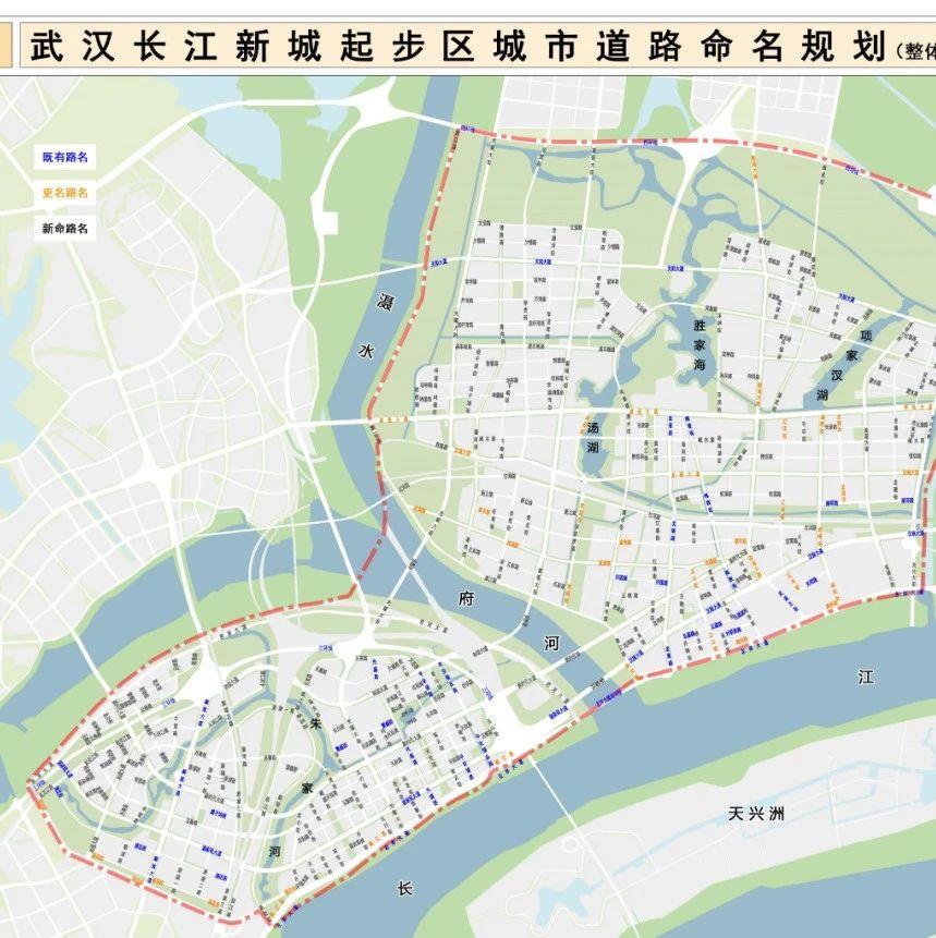 正在公示!武汉这个片区将新命名129条道路!