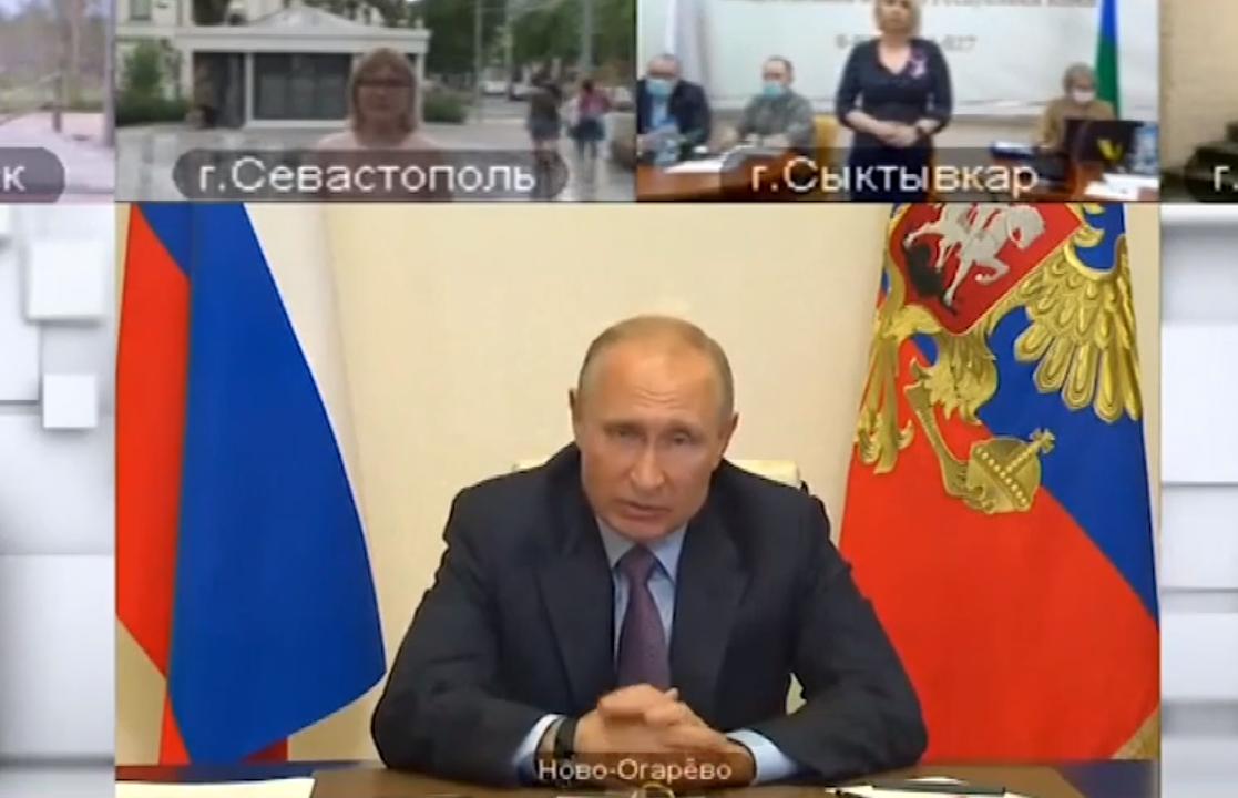 俄罗斯宪法修正案全民公投正式启动
