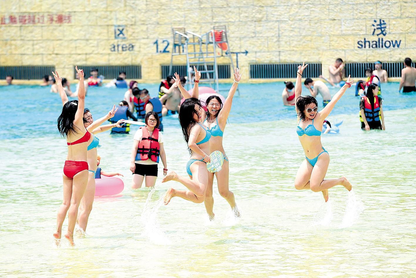 玛雅海滩欢乐开园