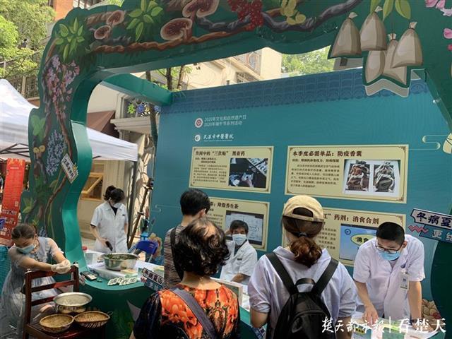 http://www.weixinrensheng.com/yangshengtang/2113942.html