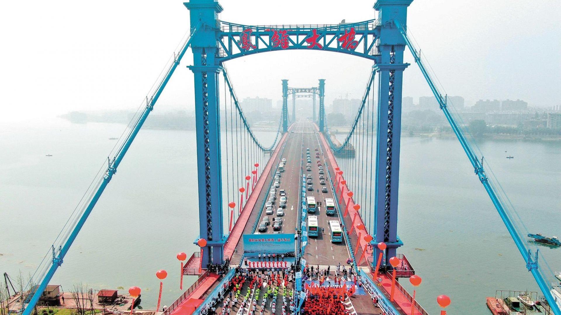 襄阳凤雏大桥通车 为汉江上首座三塔式悬索桥