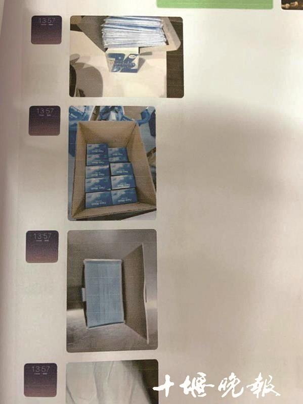 """微信里""""卖""""口罩骗了7500元 远在广东的骗子被抓回"""