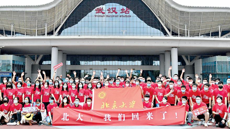 湖北逐步恢复始发进京列车,当日近600人赴京,首批湖北籍大学生返校