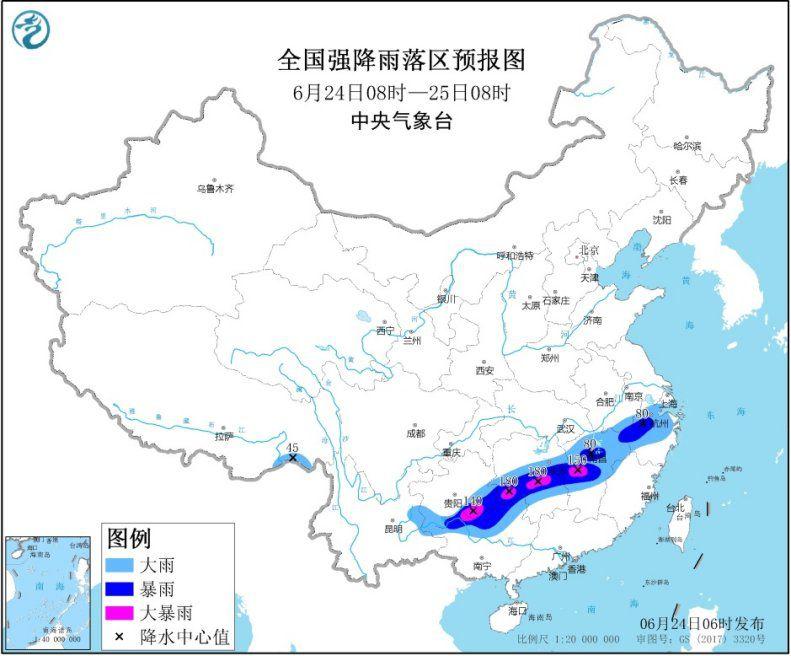江南贵州广西等地将有强降雨 华北等地多雷阵雨