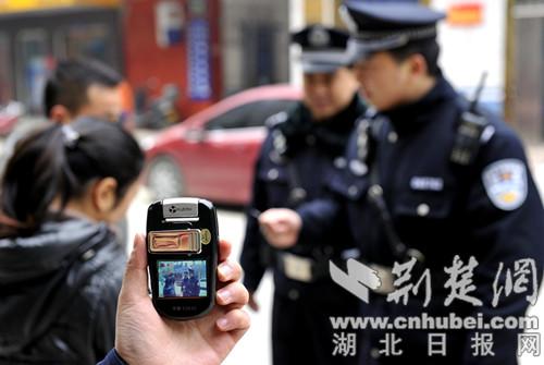 """保康警方喜捧""""全国公安机关执法示范单位""""国字号金字招牌"""