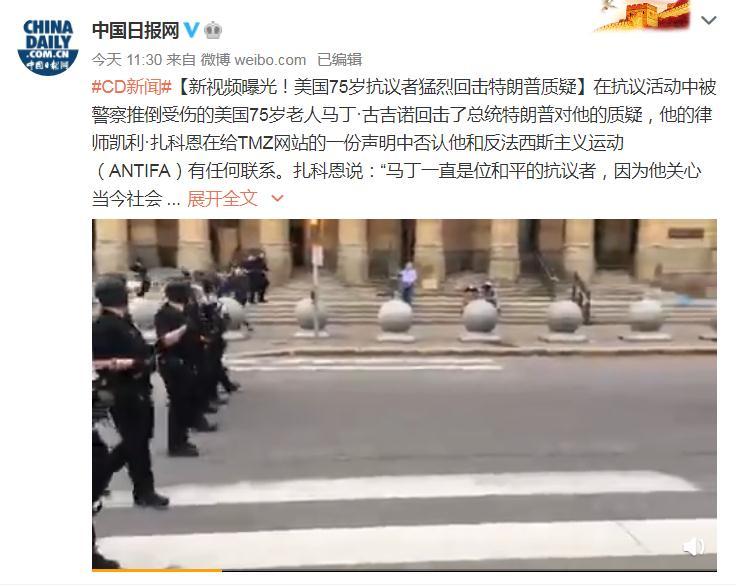 新视频曝光!美国75岁抗议者猛烈回击特朗普质疑