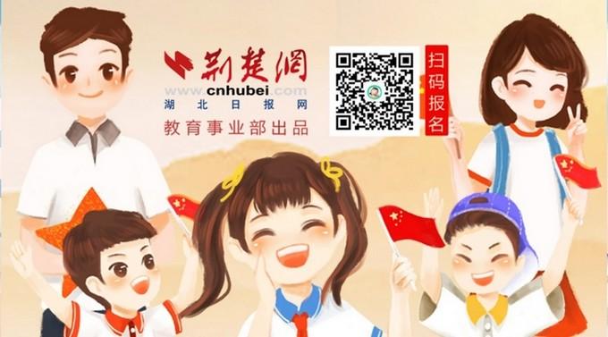 【首届楚少年征文大赛·参赛学校】武汉市第二初级中学学子用爱发声祝福中国
