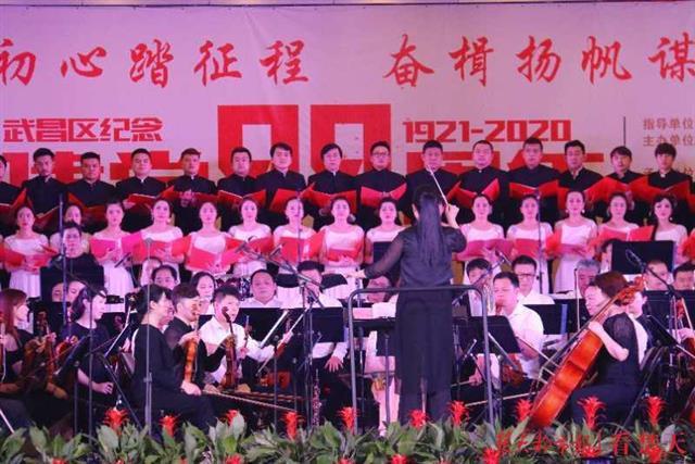 武昌为抗疫工作者举办音乐会,现场发布多首原创歌曲