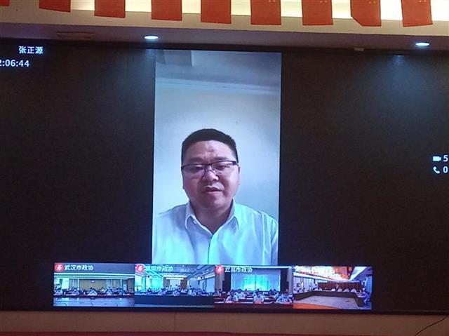 委员手机视频发言 湖北政协远程协商用上新手段