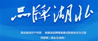 品牌bt365官网: