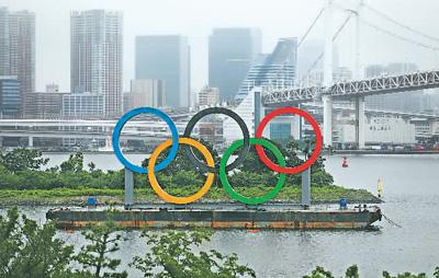 倒计时一周年 东京奥运会场馆和赛程确定