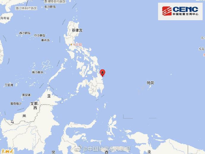 菲律宾棉兰老岛附近海域发生5.7级地震 震源深度50千米