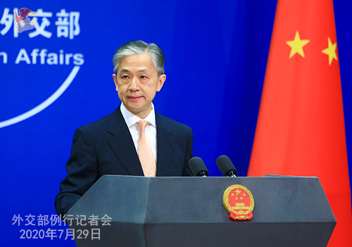 """外交部回应美澳""""2+2""""磋商:敦促两国正确看待中国"""