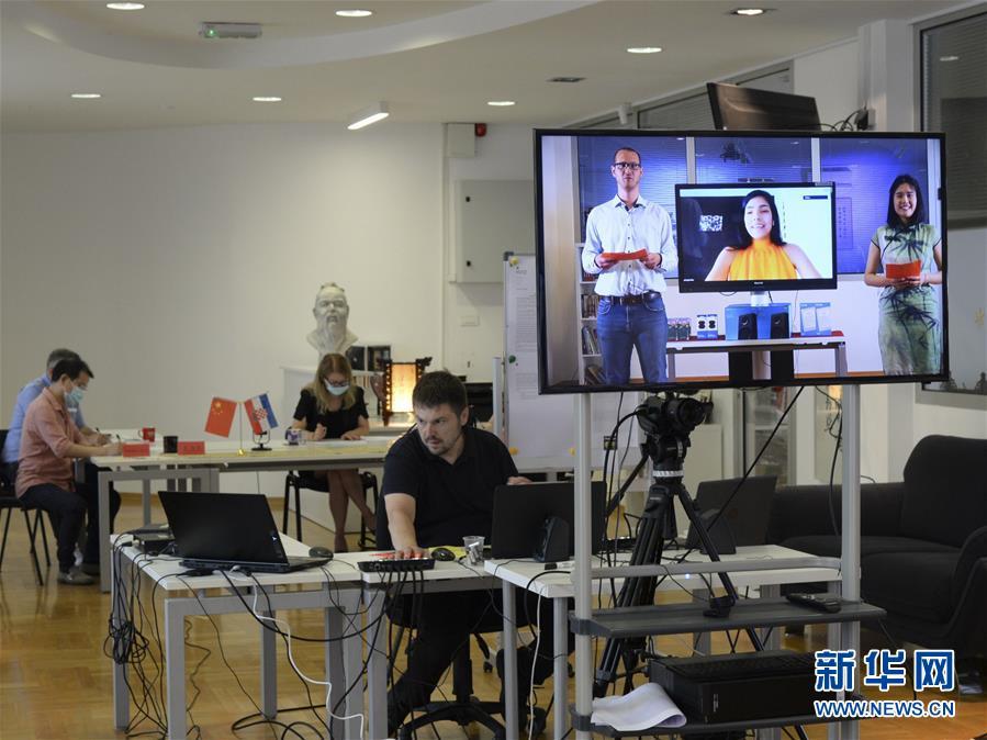 """克罗地亚萨格勒布大学孔子学院举办线上""""汉语桥""""比赛"""