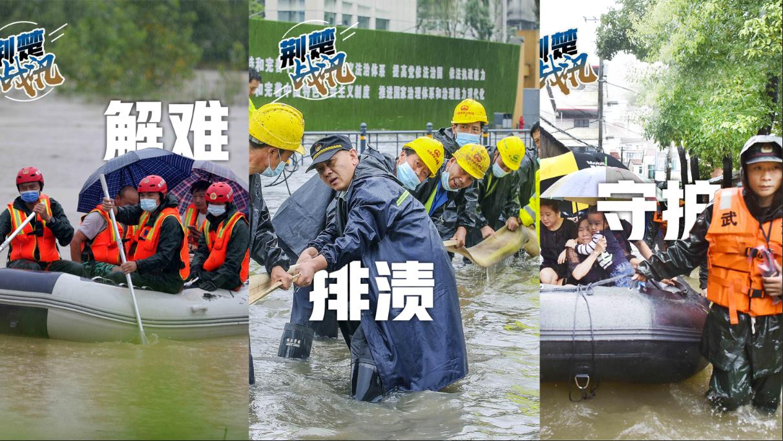 """海报丨暴雨中的""""摆渡人"""""""