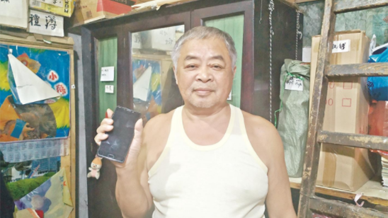 67歲爹爹跳入漢江救起輕生女子