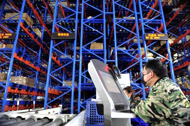 """【复兴网评】为全球产业链供应链安全作出""""中国贡献"""""""