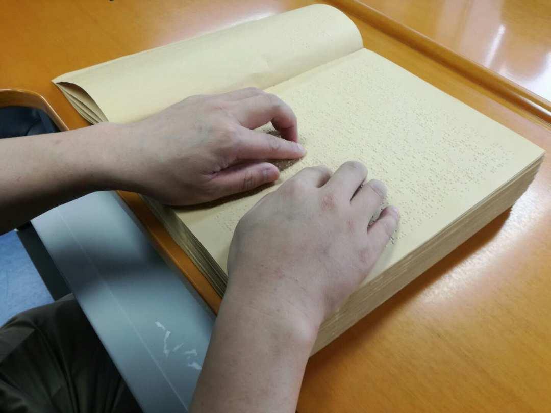 2020年高考开考 五名全盲考生使用盲文试卷