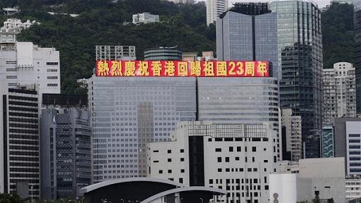 港台腔:香港国安法是由乱及治的治本之策