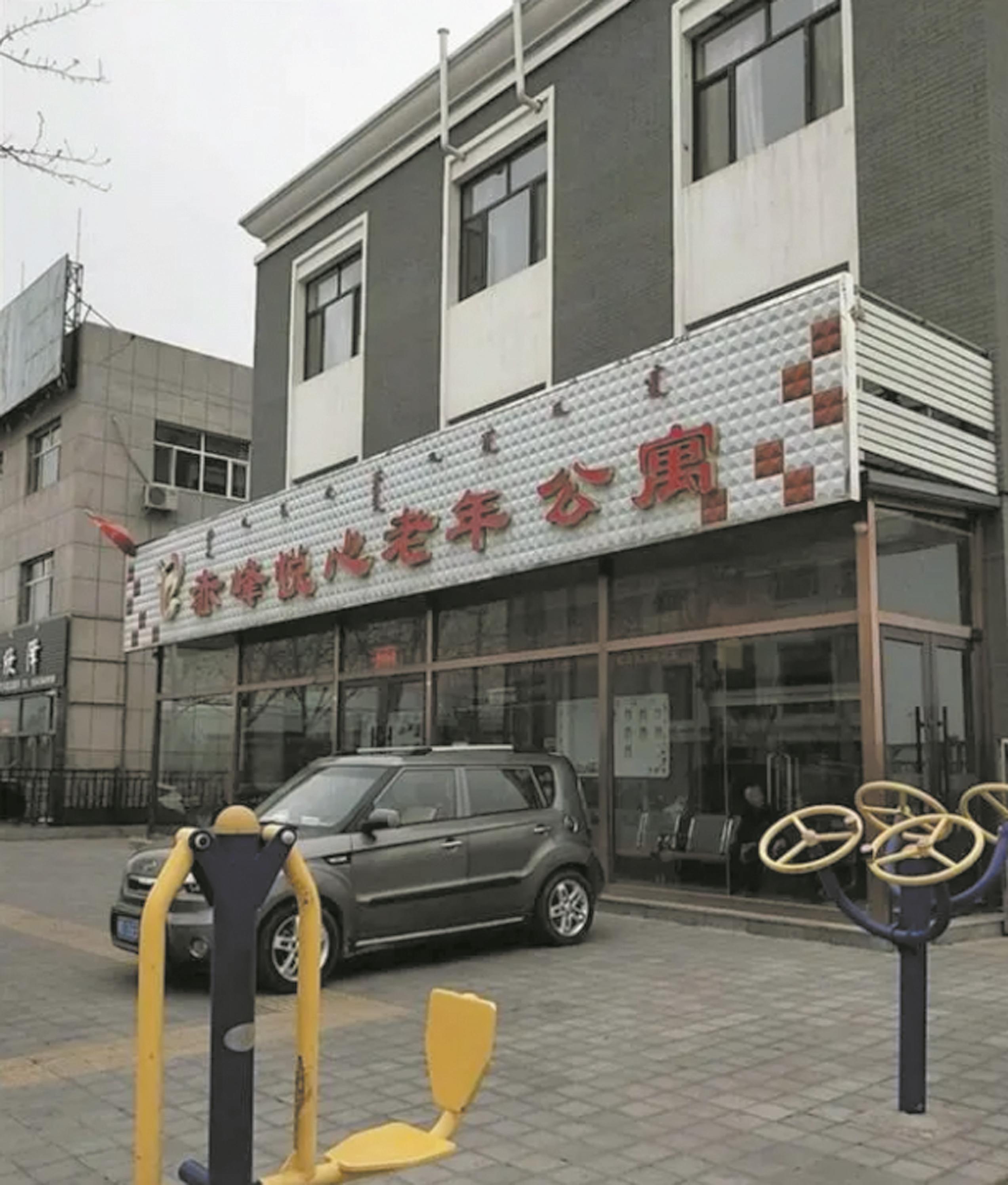 http://www.edaojz.cn/tiyujiankang/759113.html