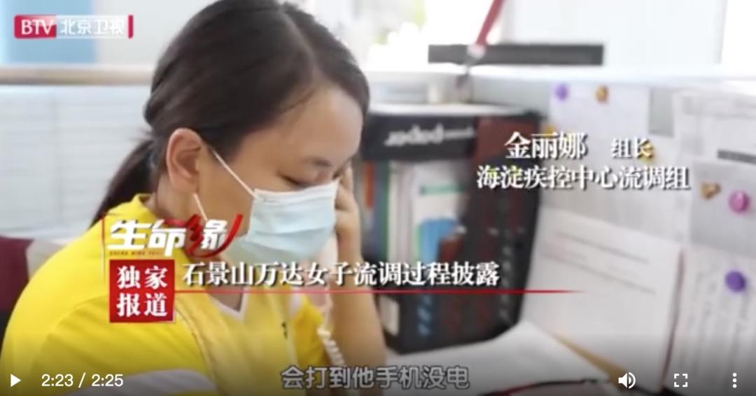 """""""对不起大家"""",北京万达广场崩溃大哭女子致歉"""