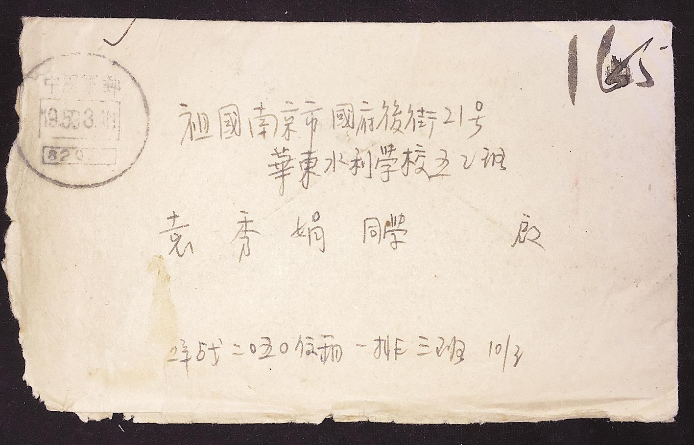 http://www.uchaoma.cn/junshi/3051035.html