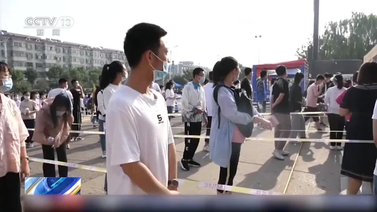 全国五名全盲考生参加高考 试卷有特殊设计