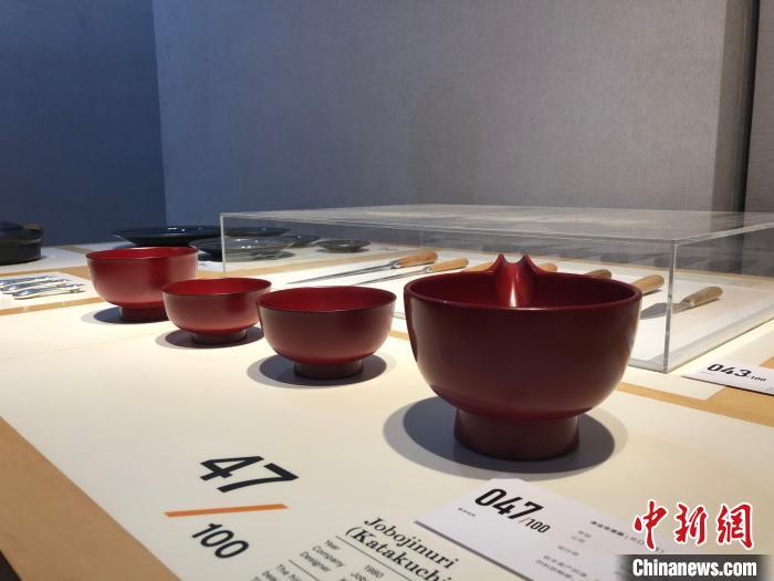 100件日本当代设计作品在重庆展出