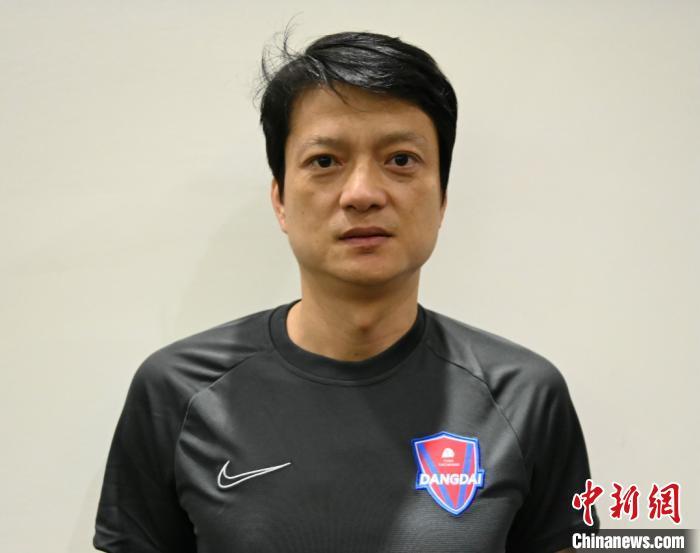 前国脚魏新出任重庆当代一线队领队兼中方教练组组长