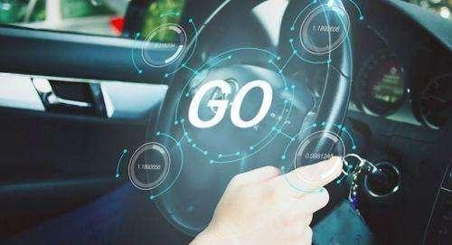 北京形成千億元級智能網聯汽車產業集群