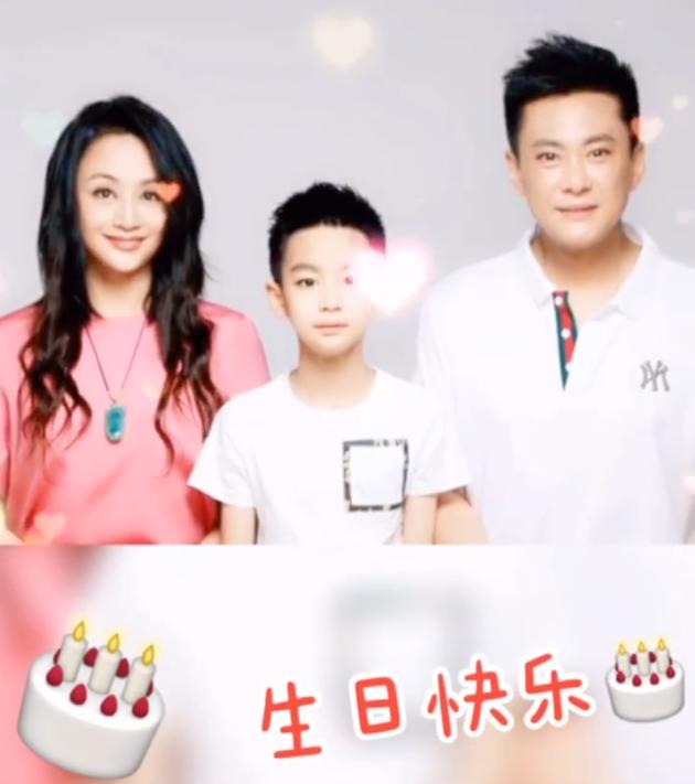 曹颖为老公王斑庆祝生日 分享三口合照送温暖祝福