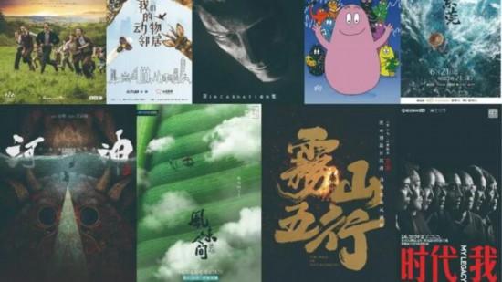 上海电视节首次推出露天放映 28部好剧放映点见!