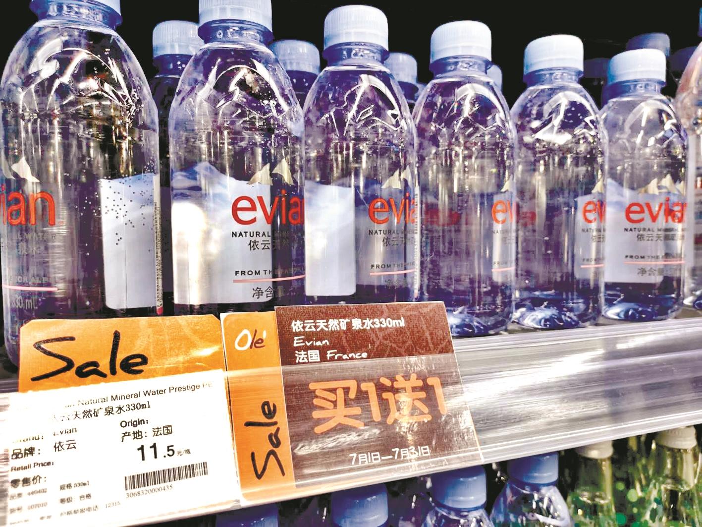 武汉一家超市,一款依云水正买一送一