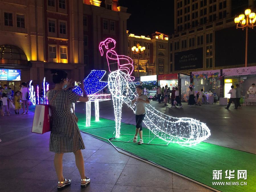 """天津""""夜经济"""":让城市更有""""烟火味"""""""