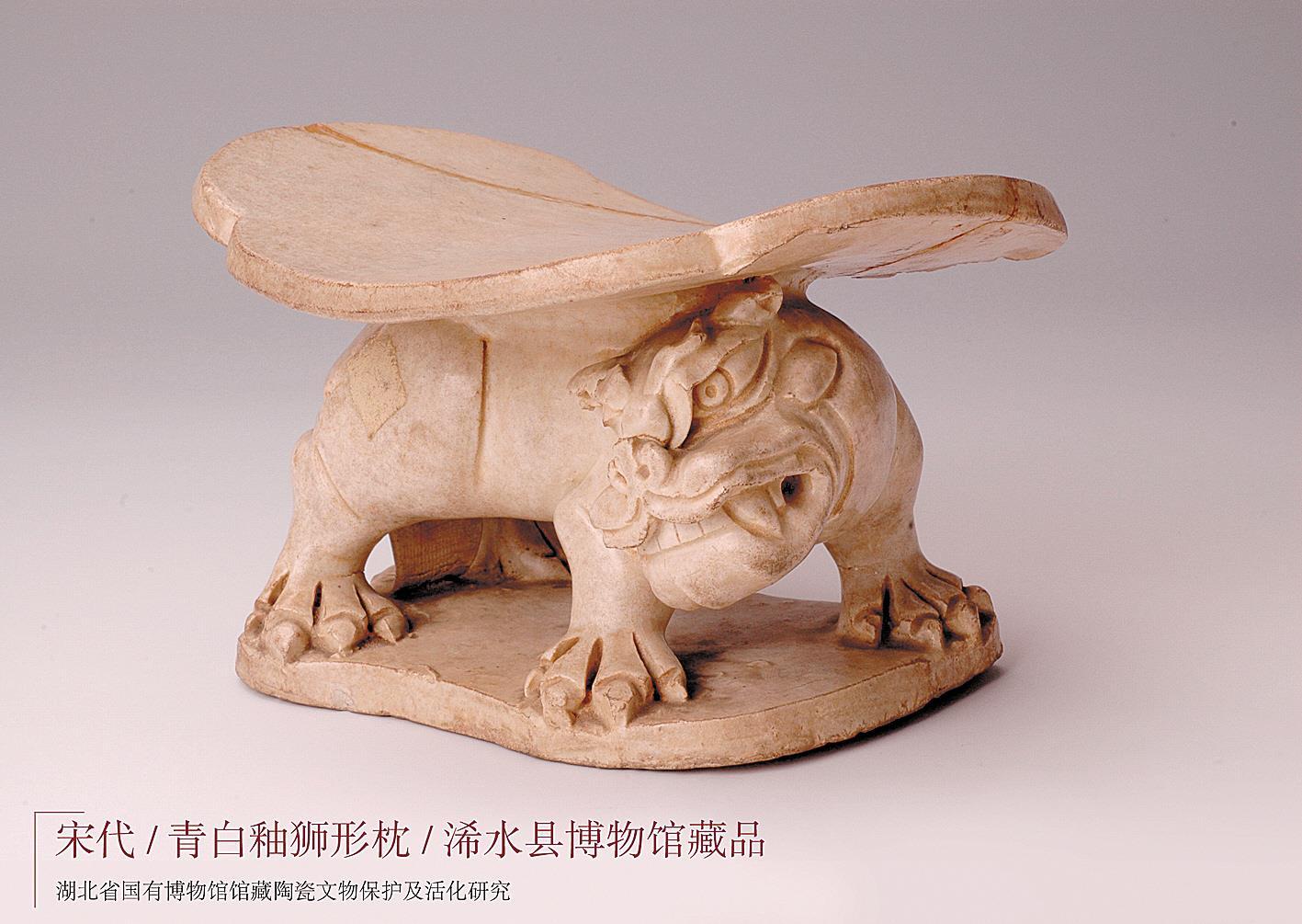 盛放几多人间滋味 ——湖北陶瓷文物的冷知识
