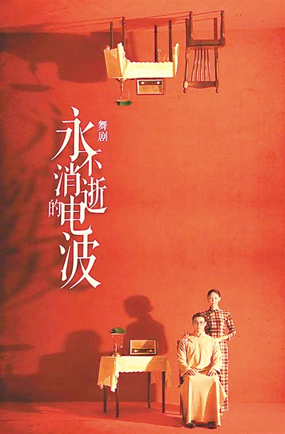 《2019中国艺术发展报告》发布 中国艺术展现新时代勃勃生机