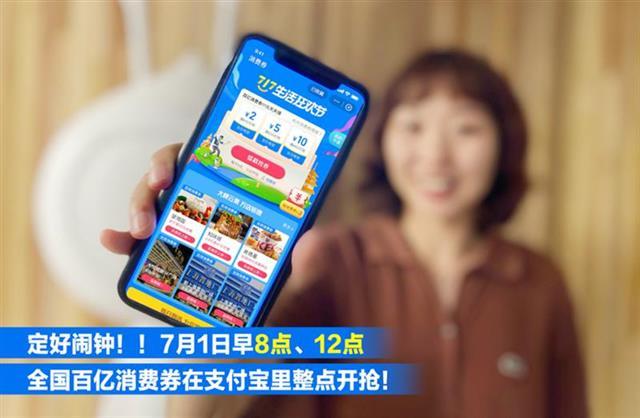 全国首个公交消费券来了!串起武汉知名夜市乘车仅需一分钱