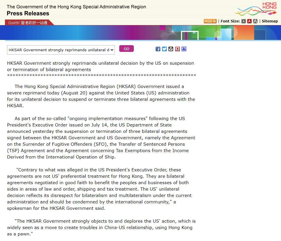 美国暂停与香港移交逃犯协定 特区政府:强烈谴责