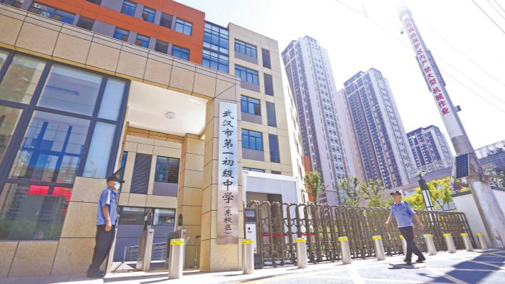 武汉2842所中小学幼儿园做好疫情防控迎开学