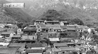 《我的桃花源》开播 发现京郊之美